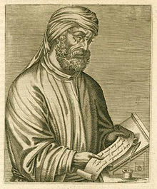 An artist's impression of Tertullian