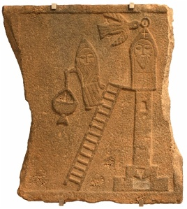 An early sandstone relief of Simeon being brought food