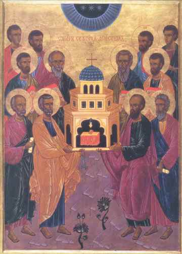"An early representation of Apostles ""holding"" the Church"
